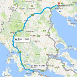 καθημερινές μετακομίσεις και μεταφορές από Πάτρα σε Αθήνα με πολλαπλές στάσεις